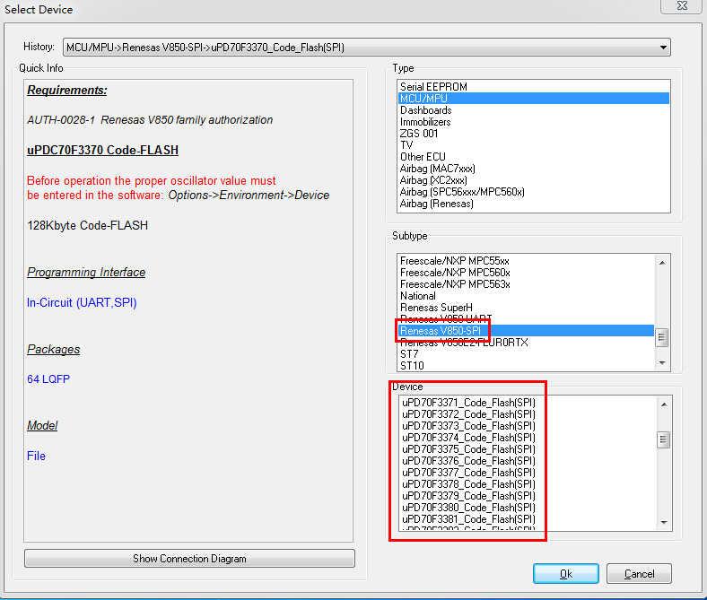 xprog-m-v5.84-new-authorization-32
